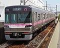 Nagoya Subway KamiiidaLine Series 7000 7102F.jpg