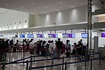 Naha Airport JW-MM check-in-counter-20190510.jpg
