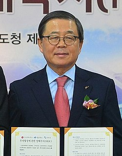 Nam Yoo-jin (Mayor of Gumi, South Korea) in Jan 2016.jpg
