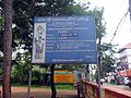 Name board of St.Joseph's Church, Kadavanthra.JPG