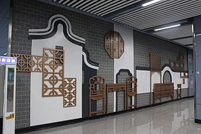 Nancun Wanbo Station Line 7 Concourse Culture Hall.jpg