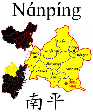 Northern Min - Image: Nanping county level divisions