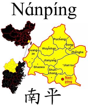 Northern Min