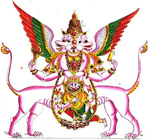 Sharabha - Two-headed Sharabha with four legs.