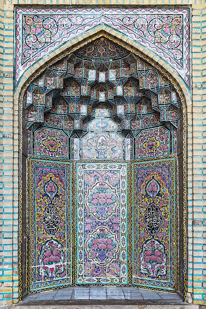 File:Nasir ol Molk Mosque, Shiraz 04 - Mihrab.jpg - Wikimedia Commons