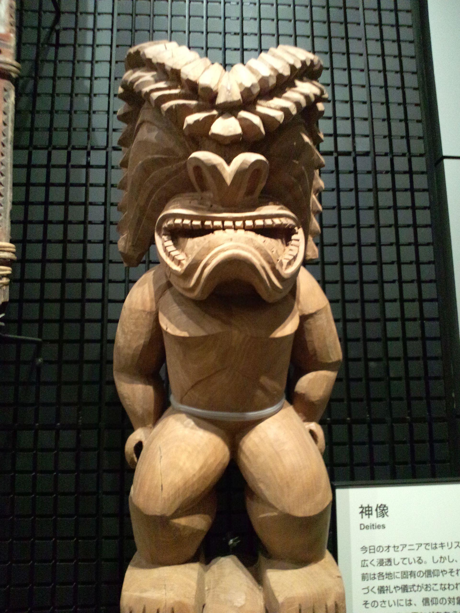 ハワイ神話 Wikipedia