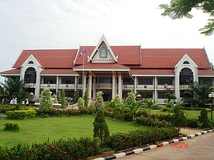 National University of Laos in Vientiane. National University of Laos(NUOL)m.s - panoramio.jpg