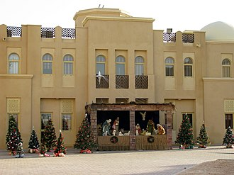 Christianity in Qatar - Image: Nativity in the Gulf (3196098968)