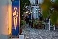 Naxos Νάξος Chora evening 2020-08-20 02.jpg