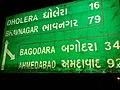 Near dholera-gujarat - panoramio.jpg