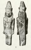 Necho I Horus.png