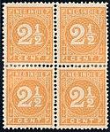 Netherlands East Indies 1888-1901 2.5c NVPH 19D unused block of four.jpg