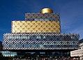 New Birmingham Library 3 (10575381886).jpg