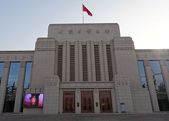 Gansu Provincial Museum - The newly refurbished exhibition building