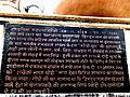 New Gandhi statue Patna 07.JPG