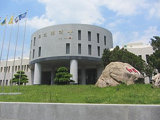 Nantou City - Nantou County Council
