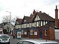 New Inn, Oxford Road, Reading - geograph.org.uk - 1769579.jpg