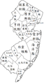 New Jersey-hant-hk.png