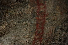 Ngaro Ladder Cave Painting.