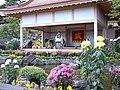 NihonmatsuChrysanthemumFestival01.JPG