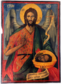 Nikola Mihaylov Kozi Dol Church St John the Baptist Icon.png