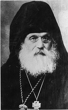 Nikola Pozdnev, bishop.jpg