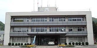 Nishiwaga, Iwate - Nishiwaga Town Hall
