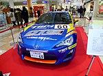 No.60 OTG DL 86 in GAZOO Racing 86 & BRZ Race.jpg