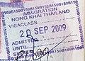 Nong Khai entry.jpg
