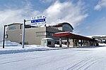 Odate-Noshiro Airport 2018-2-25.jpg