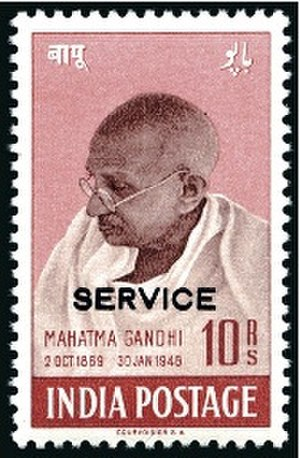 Indian 10 Rupee Mahatma Gandhi postage stamp - Image: Official stamp of India Mahatma Gandhi 1948 10 Rupees