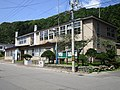 Okushiri Town Office.jpg