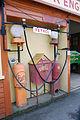 Old petrol pumps (2433343323).jpg