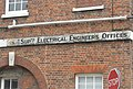 Old sign within Portsmouth Dockyard - geograph.org.uk - 901933.jpg