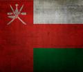 Oman Flag.png