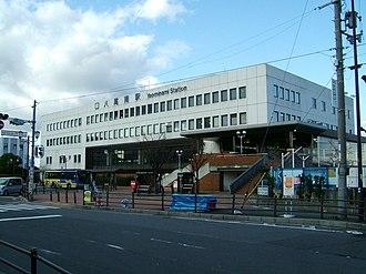 Yaominami Station - Station building