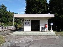 OsawaSt.jpg