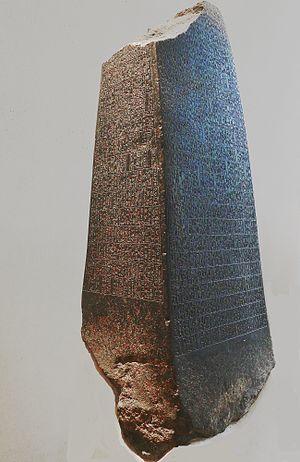 Manishtushu - Manishtusu obelisk - Louvre Museum