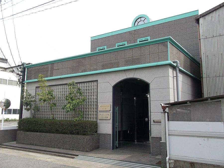 Masamura Pachinko Museum