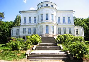 Palace of the Bobrinsky family.jpg