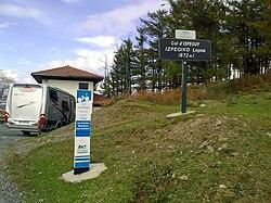 Panneaux du côté Francais du Col d'Ispéguy.jpg