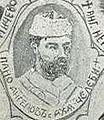 Pano Angelov AhaChelebi IMARO.JPG