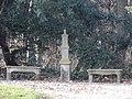 Parc privé - panoramio.jpg