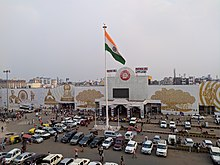 Outside view of Patna Junction