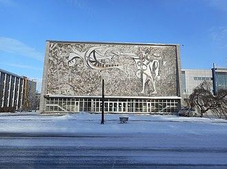 Université Laval - Image: Pavillon Adrien Pouliot