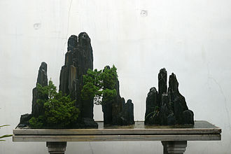 Penjing - A specimen in the Landscape Penjing (shanshui penjing) style