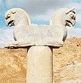 Persepolis-sotton.jpg