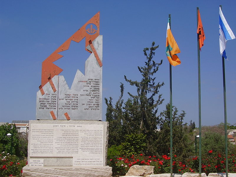 אנדרטת חטיבת אלכסנדרוני בכפר סבא