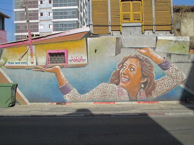 ציור קיר של רמי מאירי
