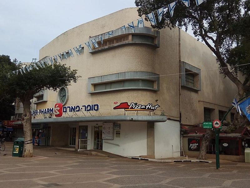 קולנוע אורדע לשעבר ברמת גן